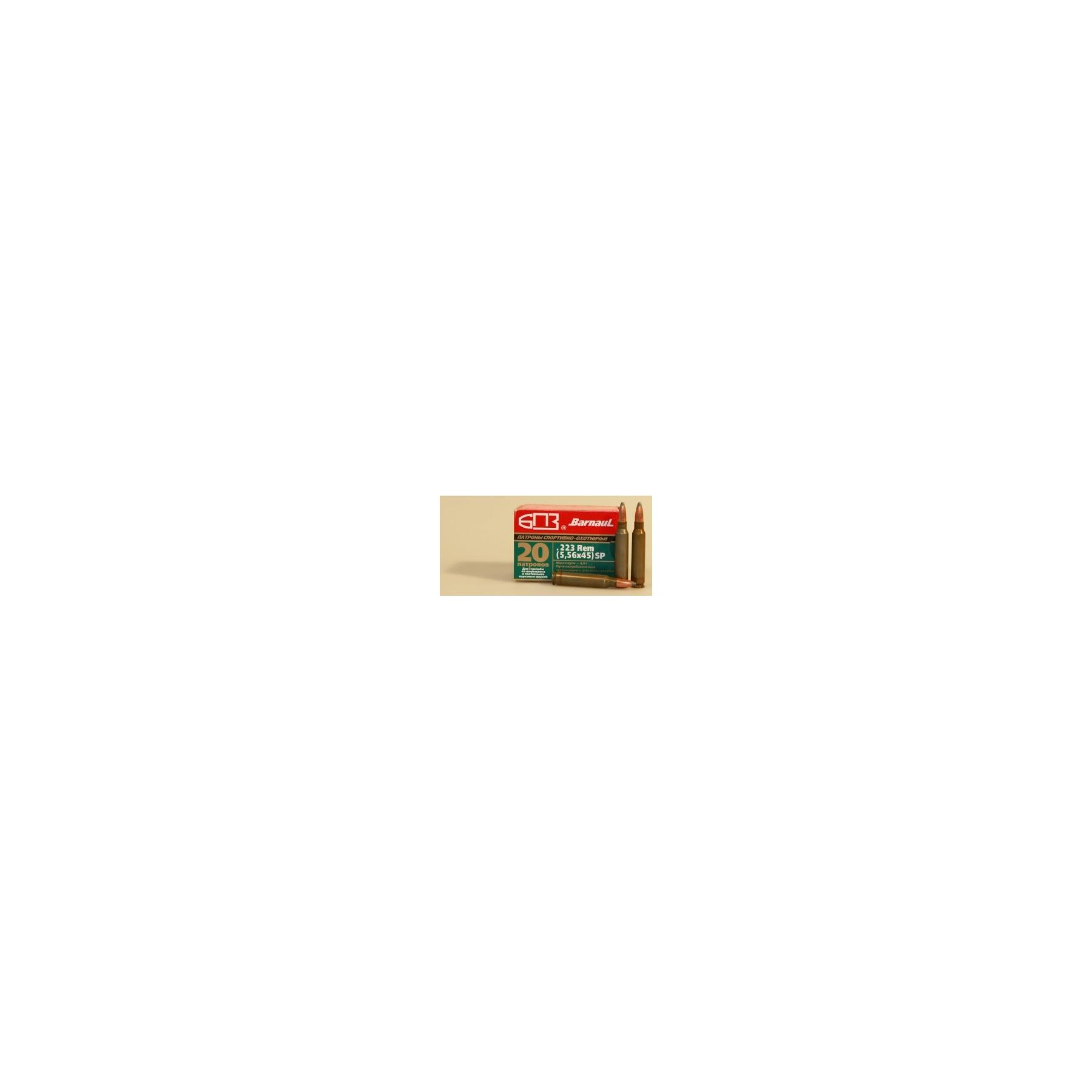 BARNAUL 223 REM 55GRS -SP BOITE DE 20 CARTOUCHES